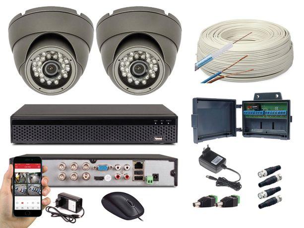 Monitoring DOMU/FIRMY 2kamery HD- podgląd na tel
