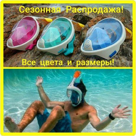 Дайвинг маска полнолицевая подводного плавания снорклинга обзорная