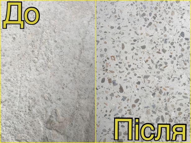 Шліфування бетонних підлог. Шліфування бетону, крошки.
