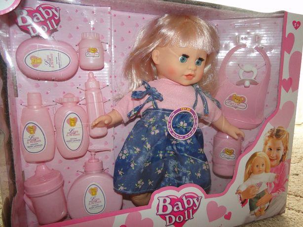 lalka interaktywna Baby doll z akcesoriami
