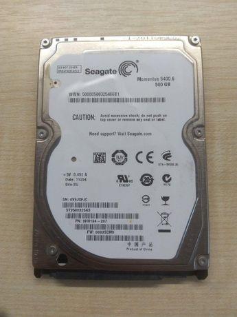 Жесткий диск Seagate ST9500325AS 500GB 5400rpm 8MB 2.5 SATA II