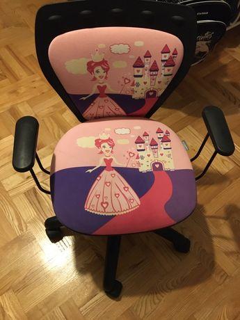 Fotel z regulacja siedziska