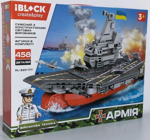 """Конструктор военной серии """"Авианосец"""", 458 дет. Лего"""