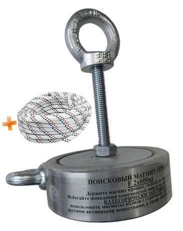 САМЫЙ МОЩНЫЙ поисковый неодимовый магнит 《ТРИТОН》 F600х2-800кг+ТРОС