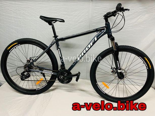 Велосипед Profi Everest 29 Алюминиевый