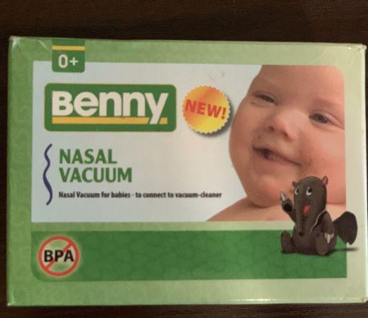 Аспиратор для носа назальный детский Benny, Венгрия (соплеотсос)