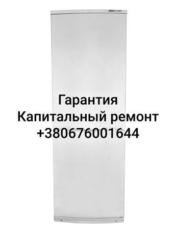 Холодильник АТЛАНТ с гарантией, кап.ремонт