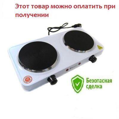 Новая электроплита A-Plus 2000W дисковая настольная Плита печь плитка