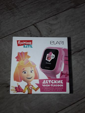 Детские часы-телефон с GPS/LBS/WIFI  трекером (Новые)