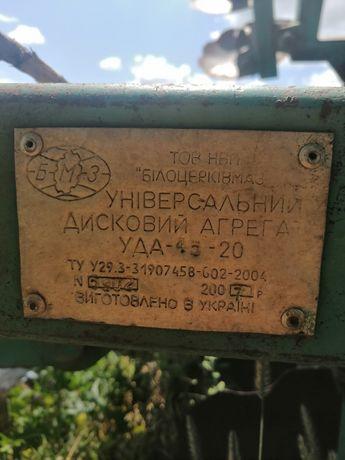 Унiверсальний дисковий агрегат УДА- 4.5