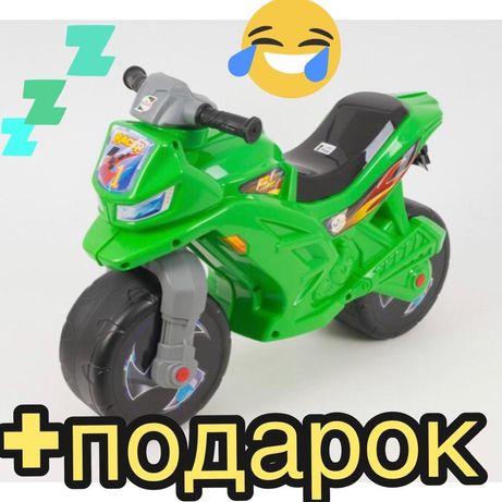 Мотоцикл детский, толокар дёшево 598 грн.Акция!смотрите все обьявления