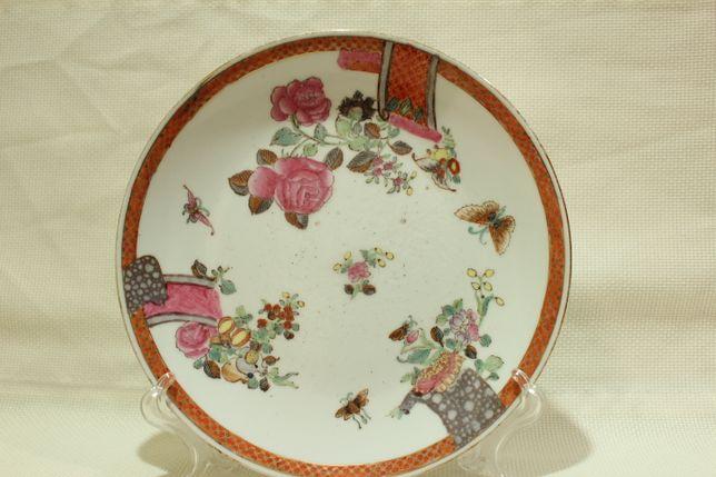 Prato Porcelana Chinesa Quianglong XX Família Rosa 21 cm
