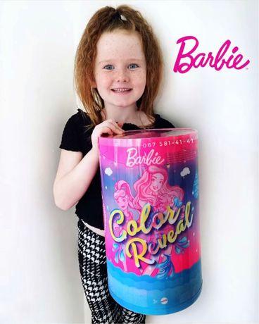 Barbie Color Reveal Set 50+ Surprises большой набор Барби колор