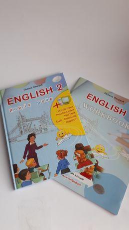 Карпюк учебник+тетрадь  Английский язык 2 класс