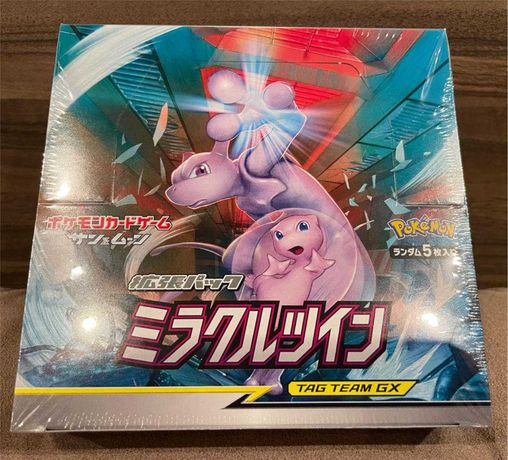 Pokémon TCG - Miracle Twins Booster Box