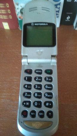Motorola v50 gsm