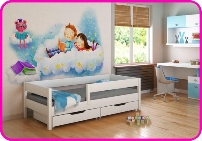 Ліжко дитяче підліткове MIX з захисним бортиком Польща !!! -Хм