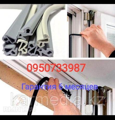 Ремонт и регулировка окон и дверей. Замена уплотнителя. Гарантия.