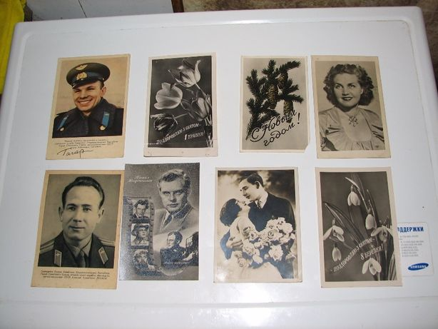 Старые открытки,фотографии,Открытка с Гагариным одна из первых-май 61