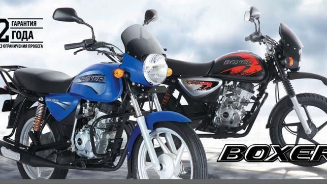 """Продаж Нових мотоциклів """"Bajaj Boxer BMX 125 UG"""" 125-150 куб. Гарантія"""