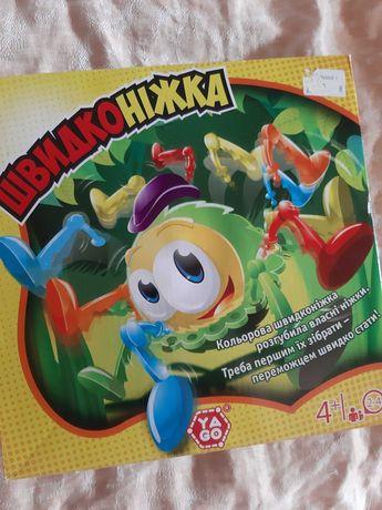 Швидконіжка, настольная игра для детей и взрослых