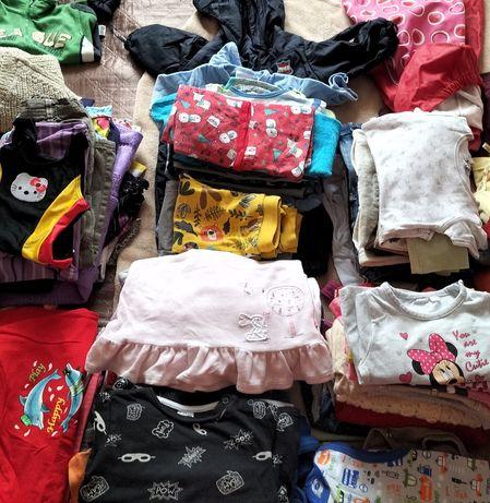 Worek ubrań dla dzieci