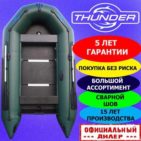 Надувные ПВХ лодка Thunder TМ-К 330 по типу Барк Колибри Лисичанка