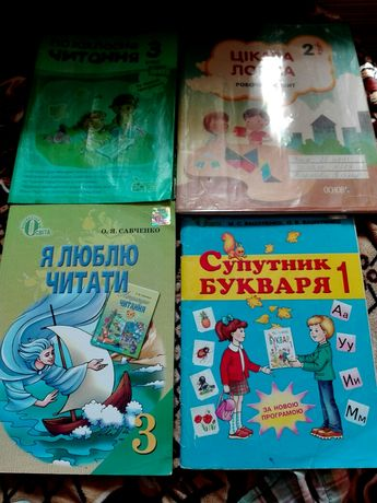 Учебники школьные 1,2,3,9 классы