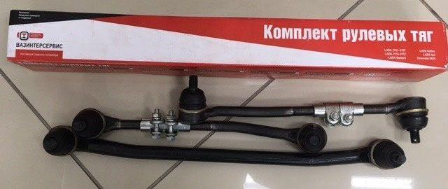 рулевые наконечники тяги ВАЗ 2101 2102 2103 2104 2105 2106 2107 Россия
