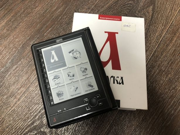 Електронная книга  «Азбука n516». НОВАЯ