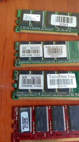Оперативная память DDR 256