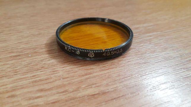 Насадочная линза ЖС- 18, 40,5х0,5мм Светофильтр желтый