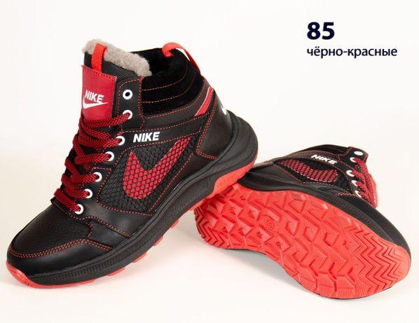 Ботинки зимние детские подростковые кожаная детская обувь