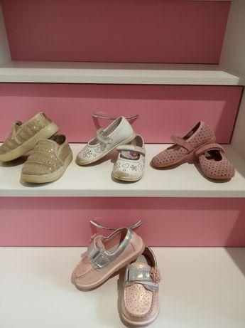 Обувь для девочки, туфли, макасины, слипоны, туфли 13 см