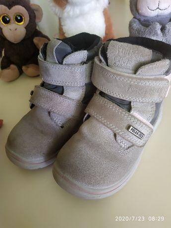 Демисезонные ботинки на девочку кожа с напылением фирмы Flexible