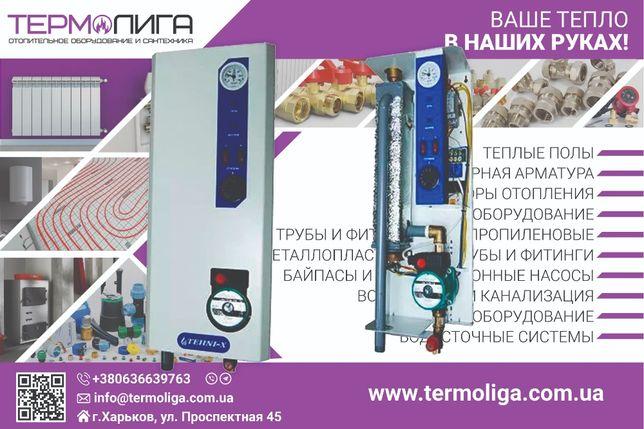 Электрокотел Tehni-X 12 кВт для отопления частного дома, квартиры