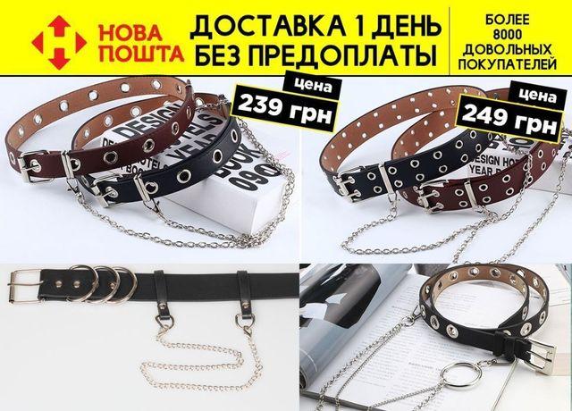 Ремень Пояс с Цепочкой и кольцом City-A Belt 100 см PU Кожа Двухрядный