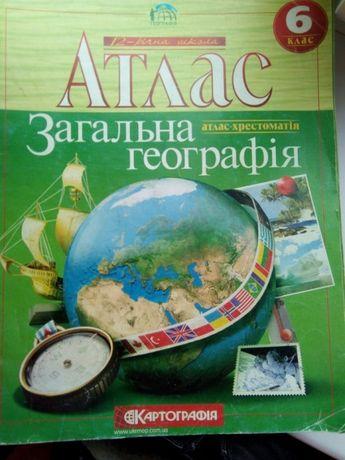 Атлас по общей географии 6 класс