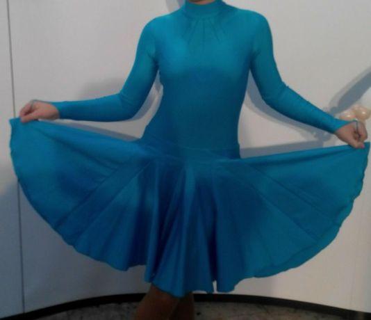 Платье для танцев,Beyzik