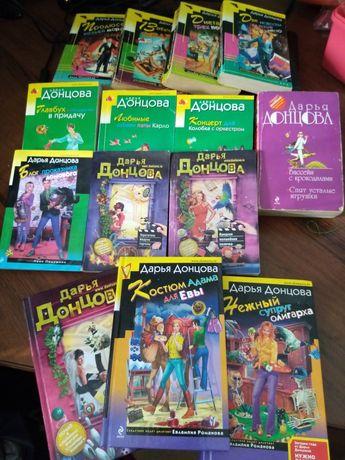 Книги Д. Донцовой за 14 книг