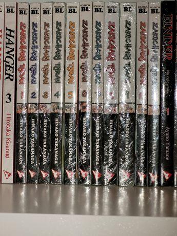 Manga Yaoi Zakochany Tyran 1-11 komplet stan bardzo dobry