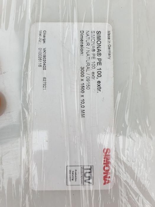 Продам лист Пластик ПВХ Киев - изображение 1