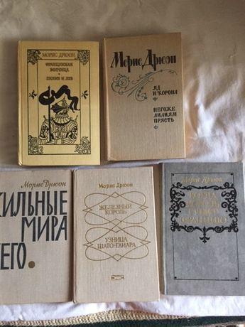 Книги разные недорого (часть 1)