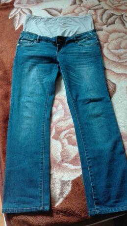 Spodnie ciążowe mama locions