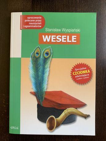 Stanisław Wyspiański ~ Wesele