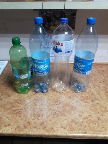 Бутылка пластиковая 1л.1.5л.2л.