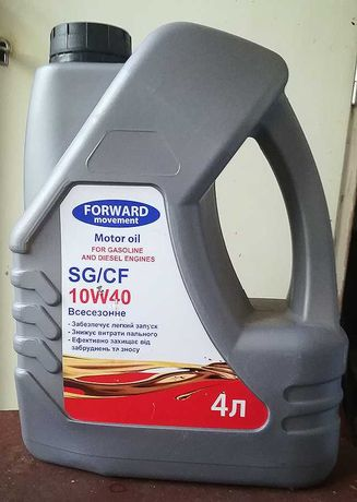 Масло моторное полусинтетическое 10W-40 Forward  (4л )