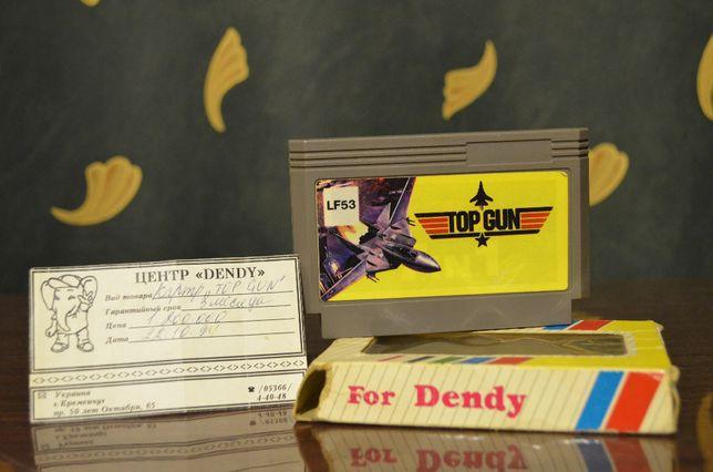 Игровой картридж для ДЕНДИ TOP GUN