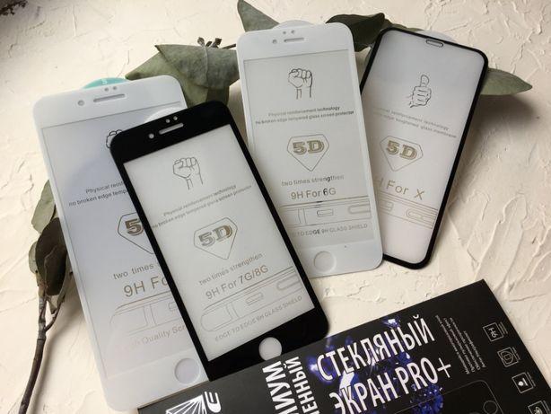 5D Скло на айфон 6s•7•8•7plus•X•6s+•8+ Стекло Iphone apple чехол