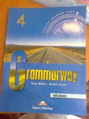 Учебник с ответами.